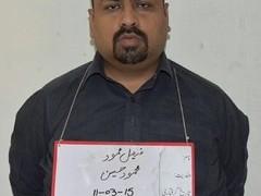 Faisal Mehmood (WKB Murder)