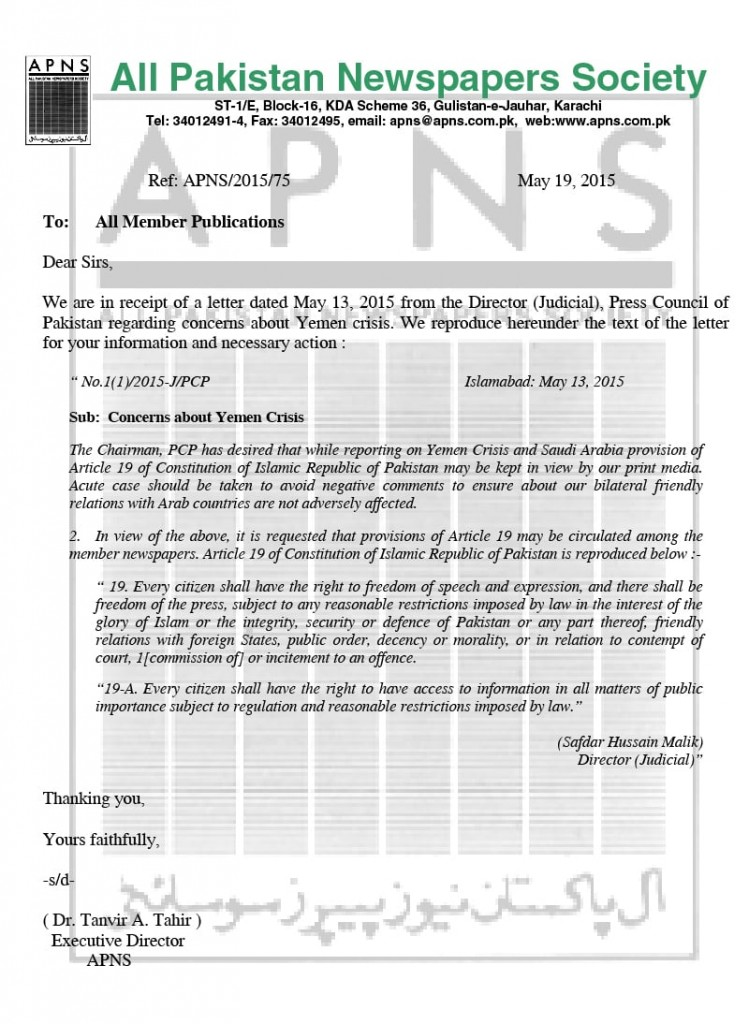 PCP notice to APNS - May2015